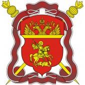 Центральное казачье войско