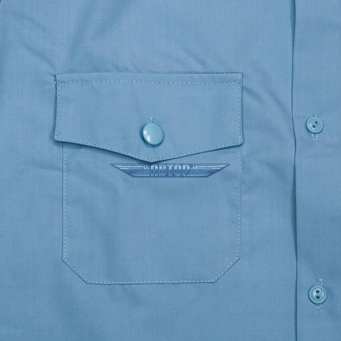 Рубашка полиции голубая повседневная с длинным рукавом