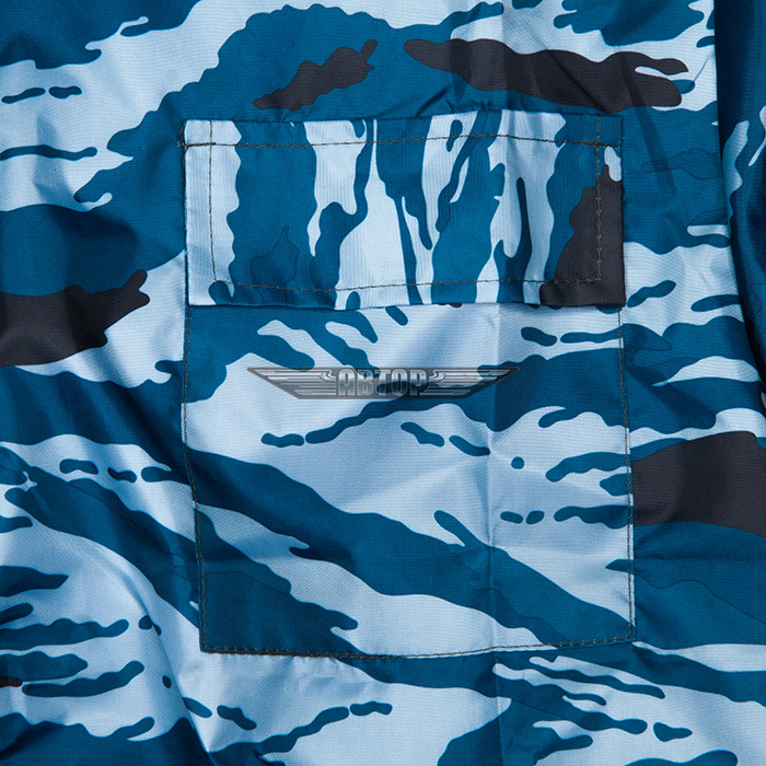 Костюм ВВЗ синий камыш